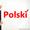Курсы Разговорного польского языка #1310314
