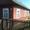 Дом с участком в Логишине - Изображение #1, Объявление #1662617