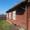 Дом с участком в Логишине #1662617