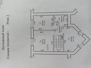 Продам таунхаус в г. Пинск - Изображение #1, Объявление #1687780