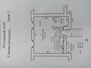 Продам таунхаус в г. Пинск - Изображение #2, Объявление #1687780