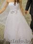 Продам шикарное свадебное платье S