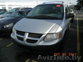 Dodge  Caravan ,   2001 г.в.,    объем 3.3. ,  АКП  на запчасти