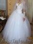 Шикарное офигенное фатиновое блестящее прекрасное фантастическо свадебное платье