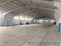 1500м2 под склад, магазин, производство + отдельностоящий офис 30 м2 - Изображение #4, Объявление #1234551