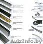 Алюминиевый профиль для шкафа-купе