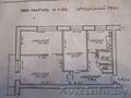 Квартира в Восточном микрорайоне, Объявление #1575235